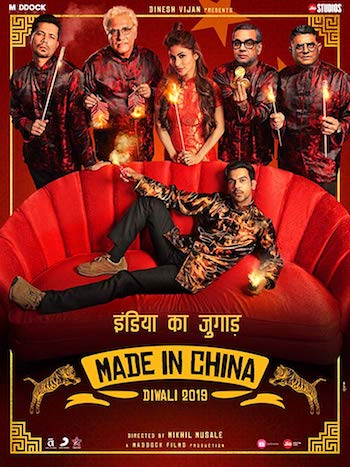 Made In China 2019 Hindi 720p 480p pDVDRip