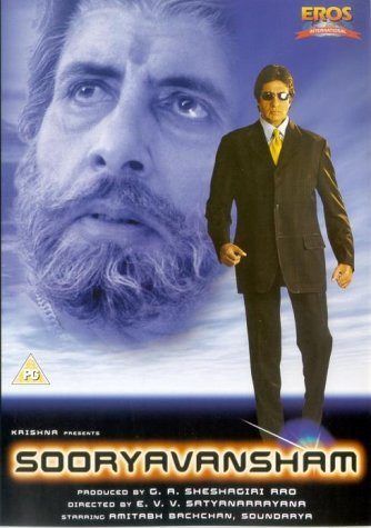 Sooryavansham 1999 Full Hindi Movie 720p HDRip Download