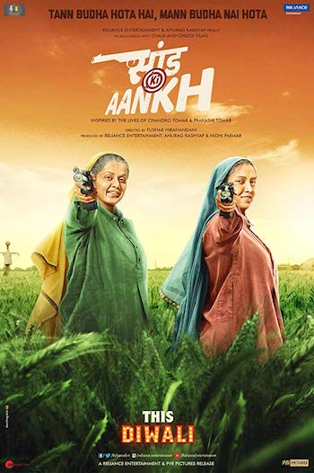 Saand Ki Aankh 2019 Hindi 720p 480p pDVDRip