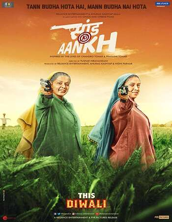Saand Ki Aankh 2019 Full English Movie 720p 480p Download