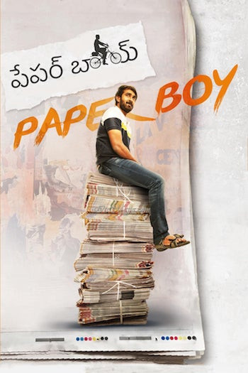 Paper Boy 2019 Hindi 720p HDRip 800mb