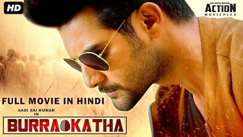 Burrakatha 2019 Hindi Dubbed Full Movie Download