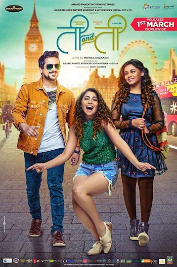 Ti and Ti 2019 Marathi Movie Download