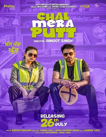 Chal Mera Putt 2019 Full Punjabi Movie 480p Download