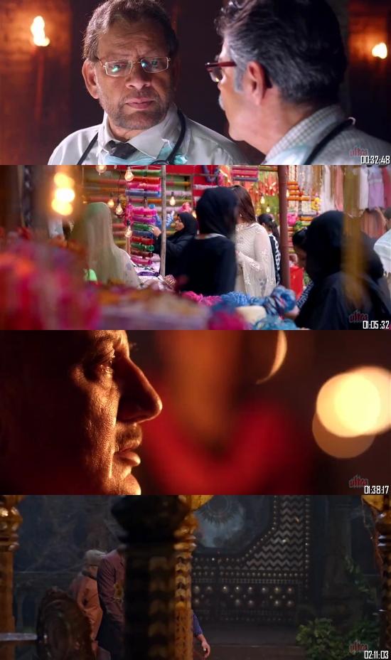 Prem Ratan Dhan Payo 2015 Hindi 720p 480p BRRip x264 Full Movie