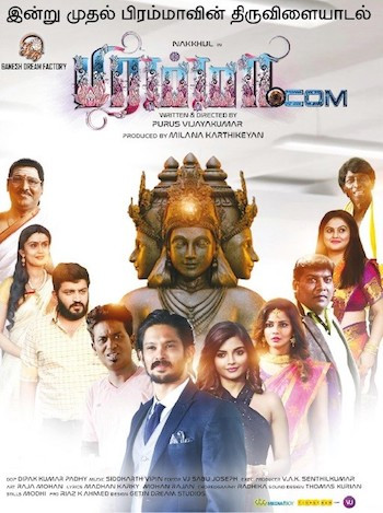 Brahma.com 2017 UNCUT Dual Audio Hindi 720p HDRip 1.1GB
