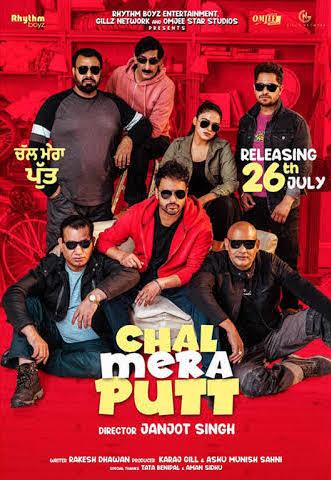 Chal Mera Putt 2019 Punjabi Full Movie Download