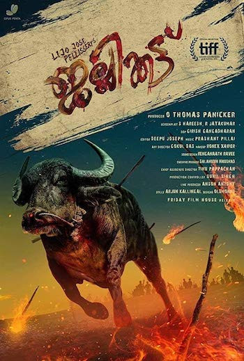 Jallikattu 2019 Telugu – Oscar (English Subs) 480p & 720p