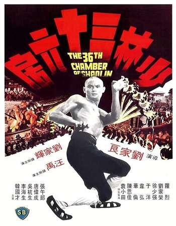 The 36th Chamber of Shaolin 1978 Hindi Dual Audio 720p BluRay ESubs