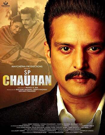 S P Chauhan 2018 Hindi 720p HDRip x264
