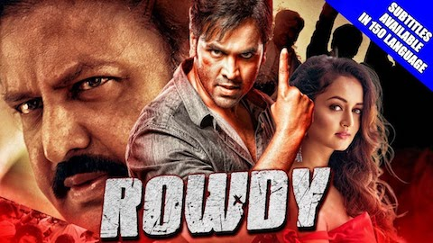 Rowdy 2014 UNCUT Dual Audio Hindi 480p HDRip 350MB