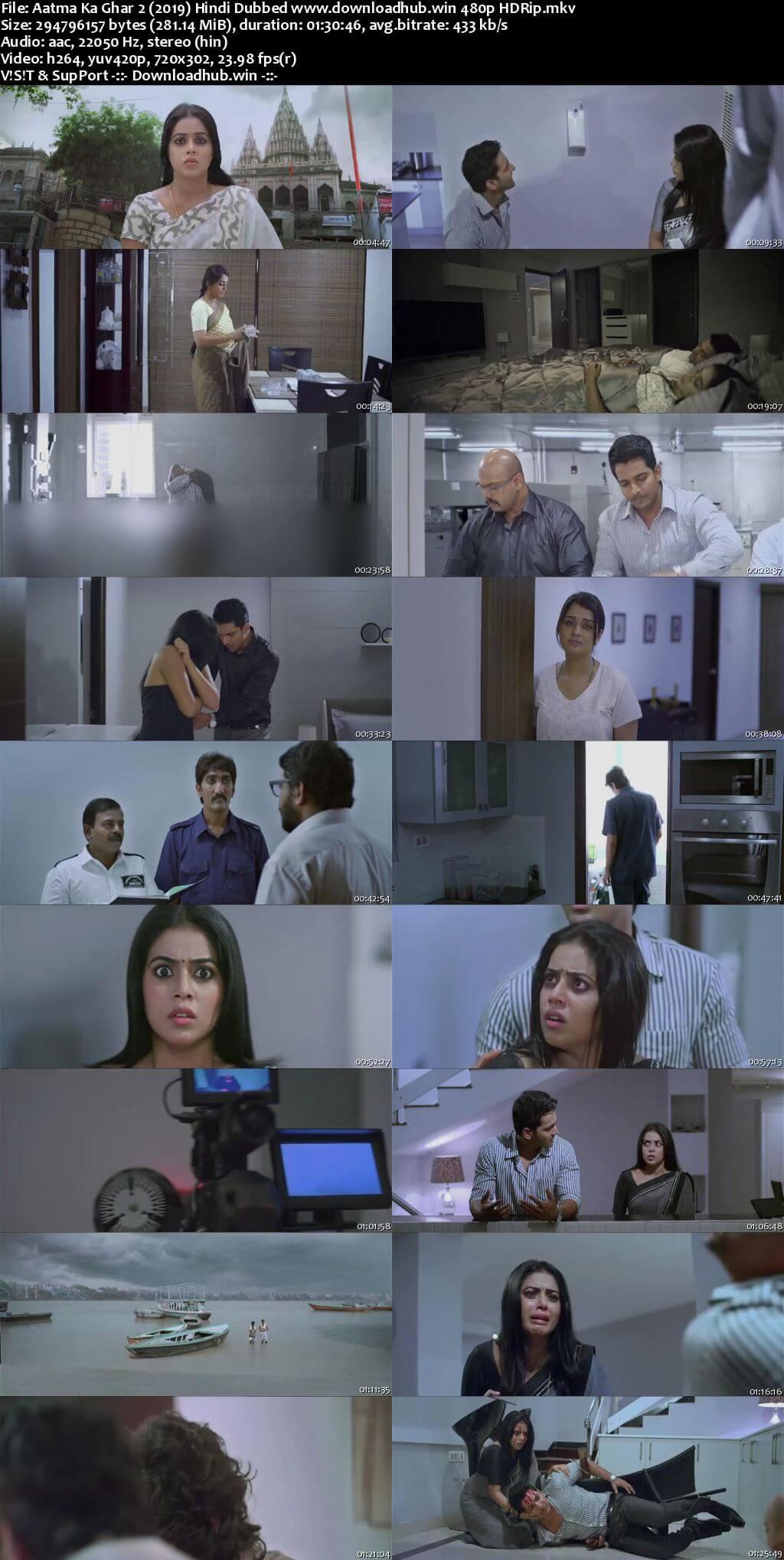 Aatma Ka Ghar 2 2019 Hindi Dubbed 280MB HDRip 480p