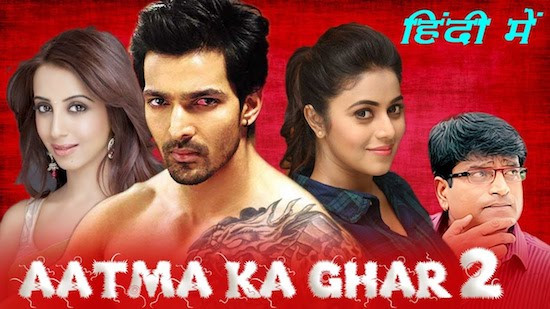 Aatma Ka Ghar 2 2019 Hindi Dubbed 280MB HDRip 480p