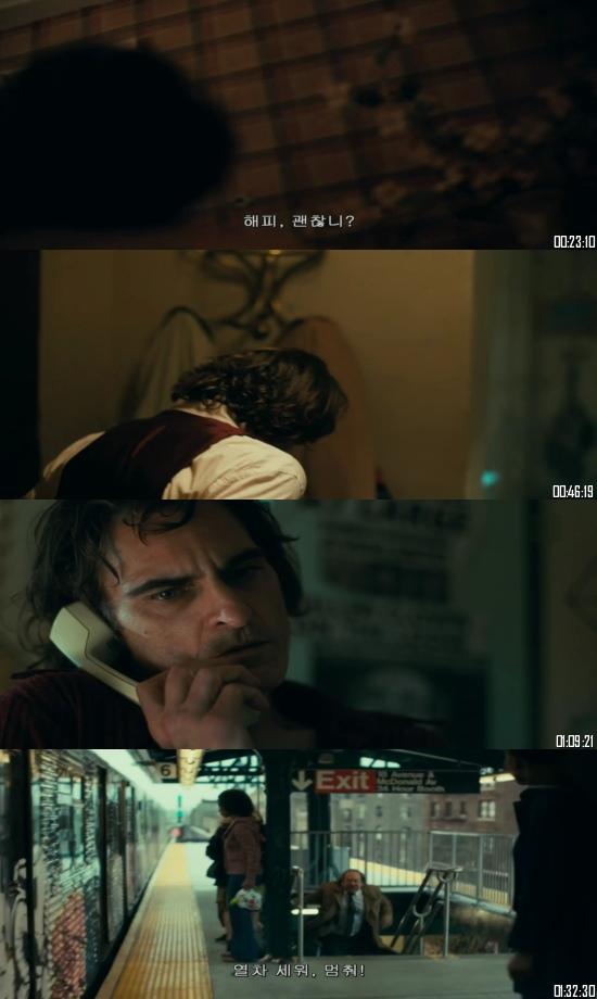 Joker 2019 English 720p 480p HDRip Full Movie Download
