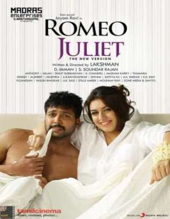 Romeo Juliet 2015 Hindi Dual Audio 450MB UNCUT HDRip 480p