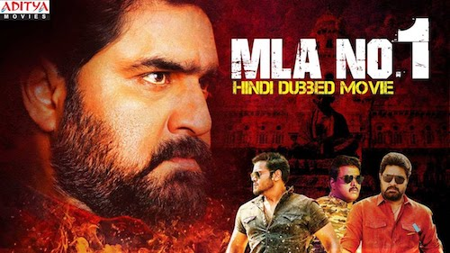 MLA No 1 (2019) Hindi Dubbed 480p HDRip 350mb