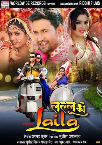 Lallu Ki Laila 2019 Bhojpuri Movie Download