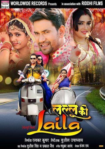 Lallu Ki Laila 2019 Bhojpuri 720p HDRip 1.2GB
