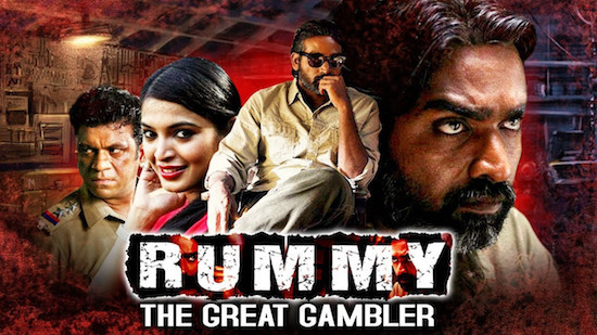 Rummy The Great Gambler 2019 Hindi Dubbed 720p HDRip 900mb