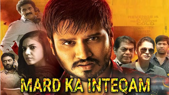 Mard Ka Inteqam 2019 Hindi Dubbed 300MB HDRip 480p