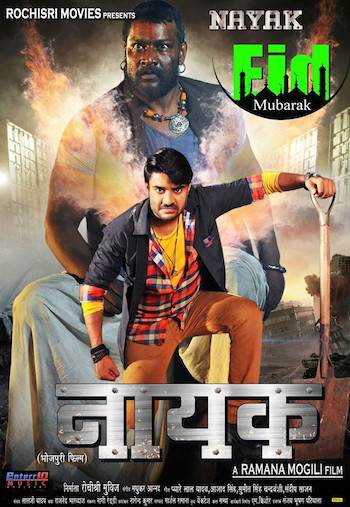 Nayak 2019 Bhojpuri Movie Download