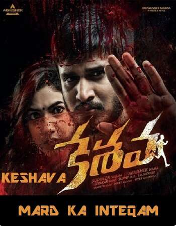 Keshava 2017 Hindi Dual Audio 720p UNCUT HDRip x264