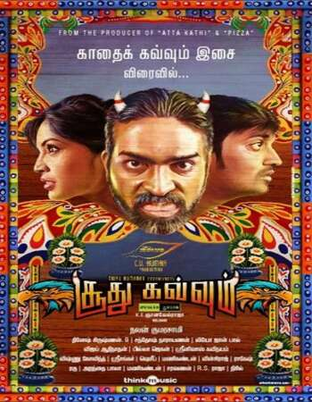 Soodhu Kavvum 2013 Hindi Dual Audio 720p UNCUT BluRay ESubs