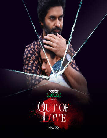 Out of love Full Season 01 Download Hindi In HD