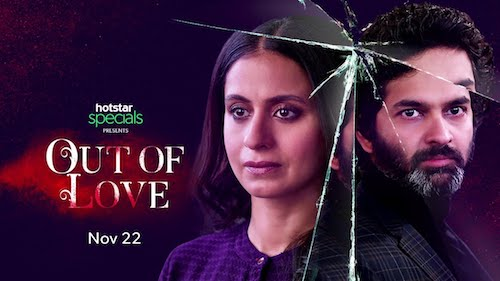 Out of love 2019 S01 Hindi All Episodes Download