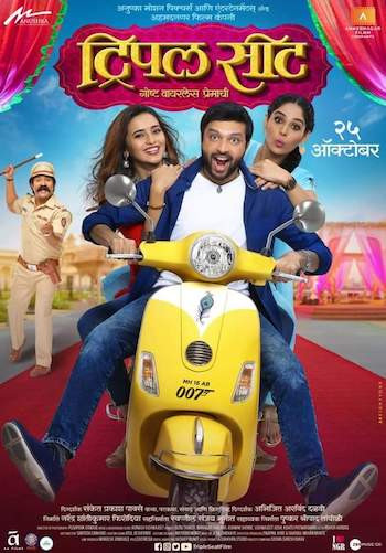 Triple Seat 2019 Marathi 720p HDRip ESubs