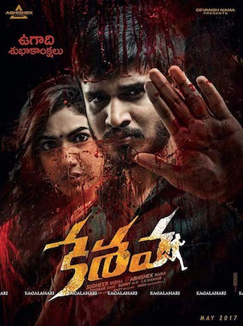 Keshava 2017 UNCUT Dual Audio Hindi Movie Download