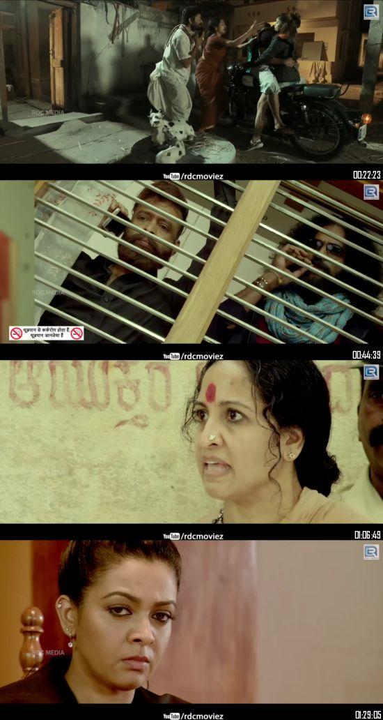 Tiger Galli 2019 Hindi Dubbed 720p 480p Full Movie Download