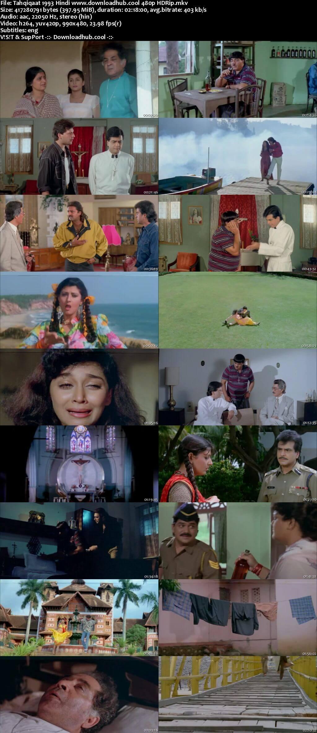 Tahqiqaat 1993 Hindi 390MB HDRip 480p ESubs Download 1