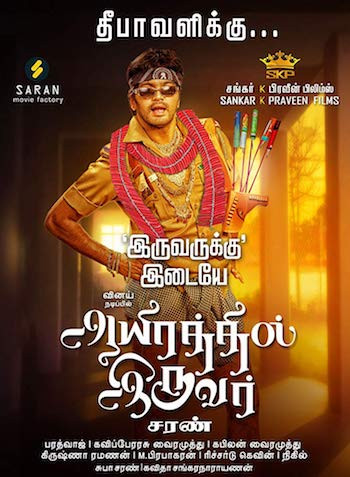 Aayirathil Iruvar 2017 UNCUT Dual Audio Hindi 720p HDRip 1.1GB