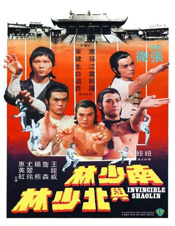 Invincible Shaolin 1978 Hindi Dual Audio BRRip Full Movie 720p Download