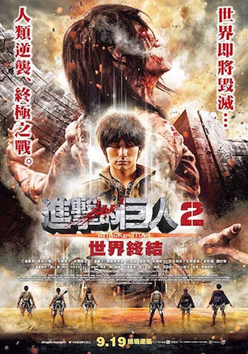 Attack On Titan 2 (2015) Dual Audio Hindi 720p BluRay 950mb