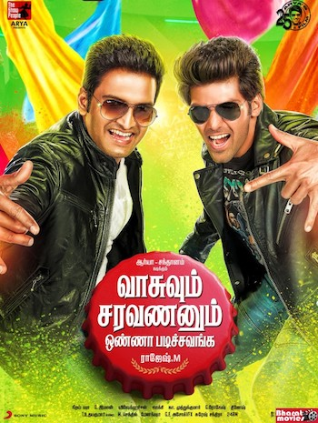 Vasuvum Saravananum Onna Padichavanga 2015 UNCUT Dual Audio Hindi Movie Download