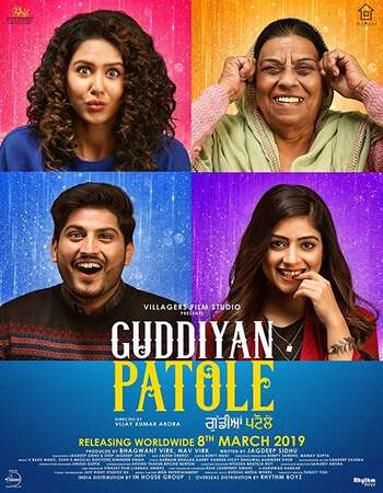 Guddiyan Patole 2019 Full Punjabi Movie Download
