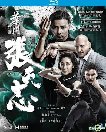 Master Z The Ip Man Legacy 2018 Dual Audio Hindi 720p BluRay 900mb