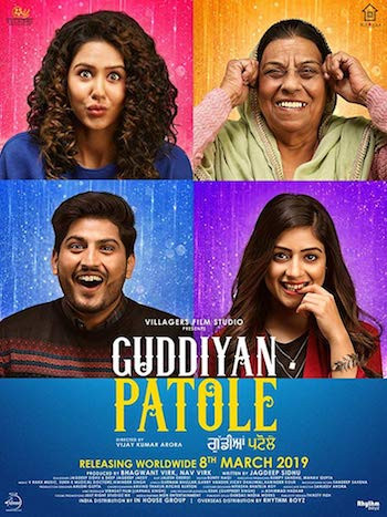 Guddiyan Patole 2019 Punjabi Movie Download