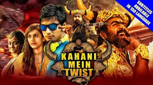 Kahani Mein Twist 2019 Hindi Dubbed 720p HDRip ESubs