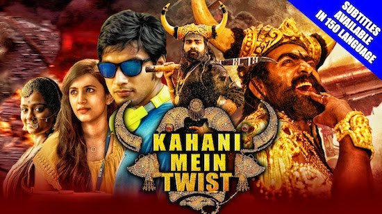 Kahani Mein Twist 2019 Hindi Dubbed 720p HDRip 950MB