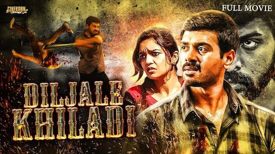 Diljale Khiladi 2019 Hindi Dubbed 720p HDRip 900MB
