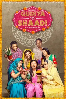 Gudiya Ki Shaadi 2019 Hindi 480p WEB-DL 280mb