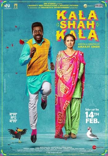 Kala Shah Kala 2019 Punjabi Full Movie Download