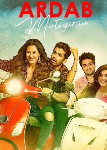 Ardab Mutiyaran 2019 Punjabi Movie Download