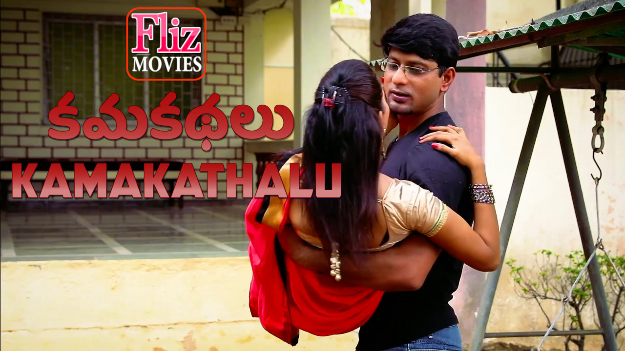 Kamakahalu So 1 Epi 1 Telegu Web Series Download – Flizmovies