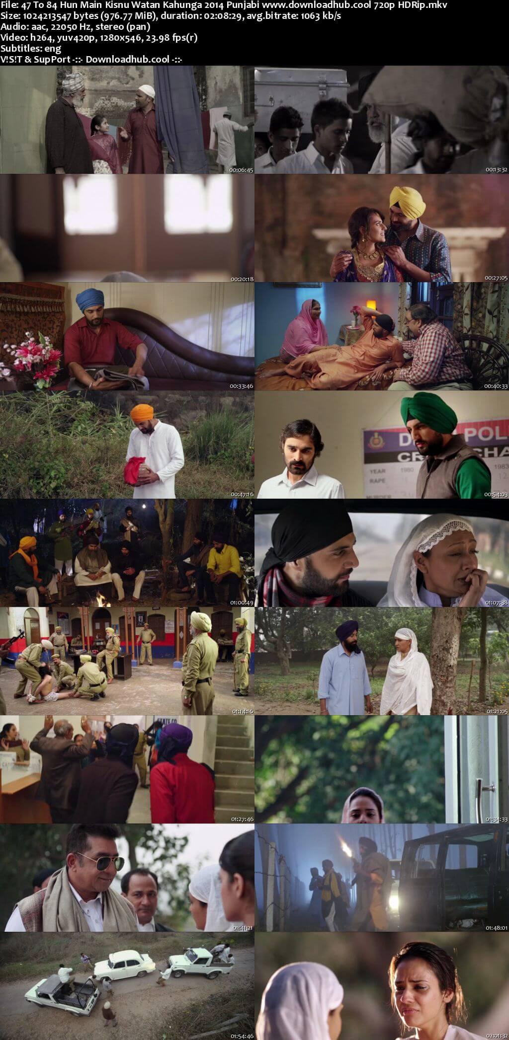 47 to 84 Hun Main Kisnu Watan Kahunga 2014 Punjabi 720p HDRip ESubs