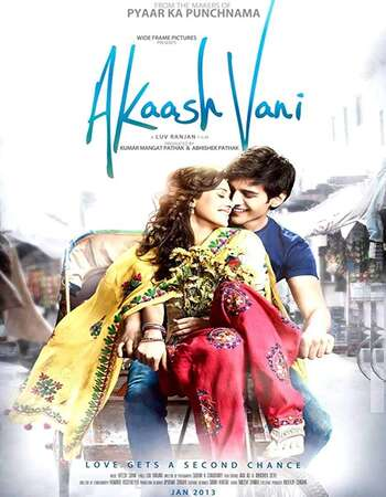 Akaash Vani 2013 Full Hindi Movie 720p HEVC HDRip Download