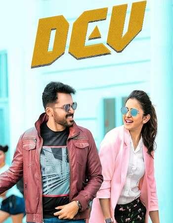 Dev 2019 UNCUT Hindi Dual Audio HDRip Full Movie 720p Free Download